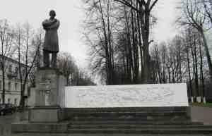 Ярославль. Памятник Некрасову Н.А.