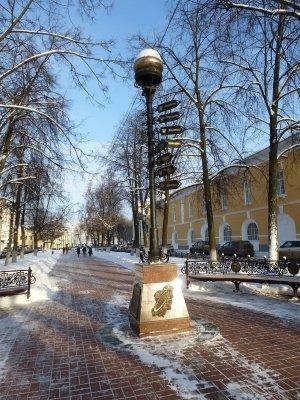 Ярославль. Памятный знак «Нулевой километр Золотого кольца»