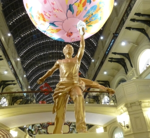 Москва. Скульптура Рабочий и мороженное