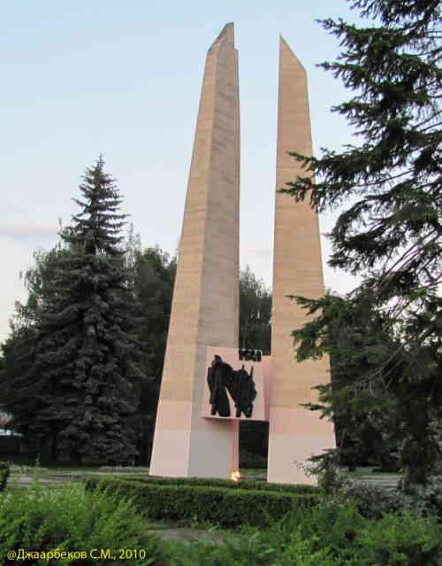 Вечный огонь. МГУ (Москва)