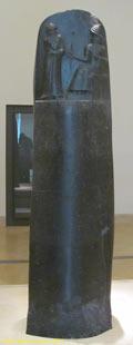 Свод законов Хаммурапи. Лувр (Париж)
