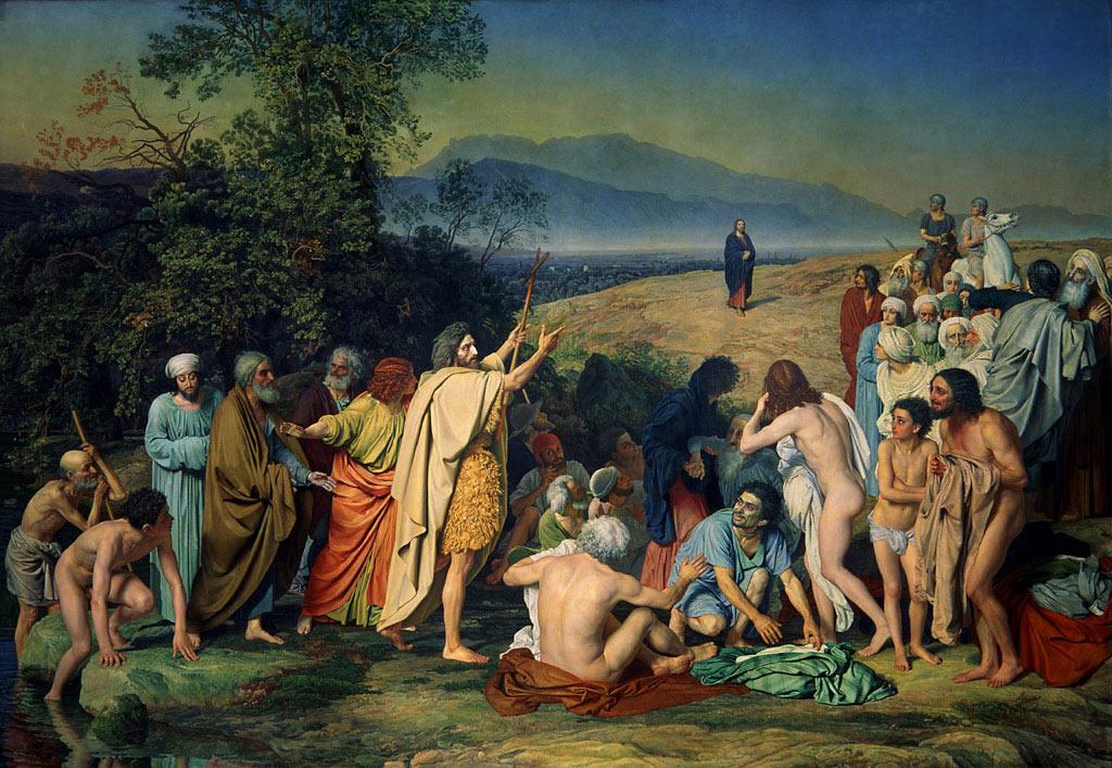 Явление Христа народу (Явление Мессии) (Иванов А.А.)