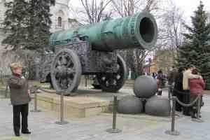 Царь-пушка (Москва)