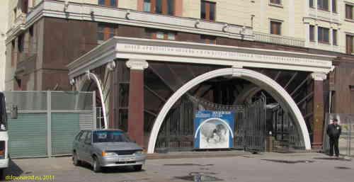 Музей археологии Москвы (Москва)