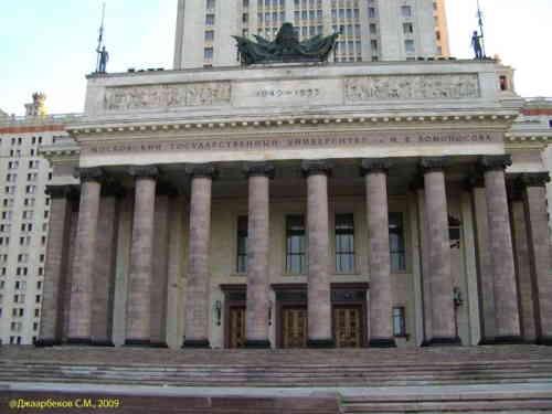 Главный вход. Главное здание МГУ (Москва)