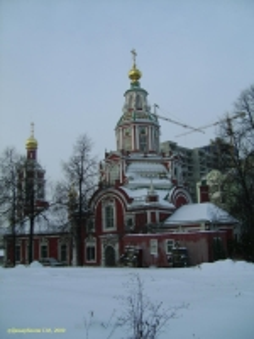 Церковь Иоанна-Воина. Москва