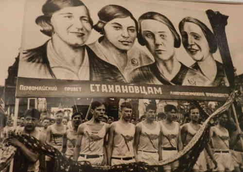 Парад на красной площади 1 мая 1949 года. Савин Михаил