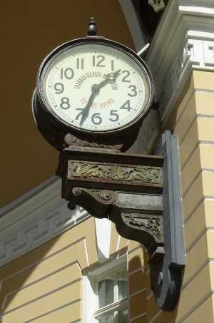 Санкт-Петербург. Часы Менделеева