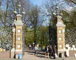 Ограда Михайловского сада (Санкт-Петербург)