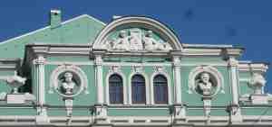 Большой драматический театр (Санкт-Петербург)