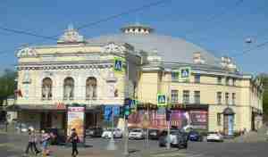 Набережная реки Фонтанки, 3 (Санкт-Петербург)