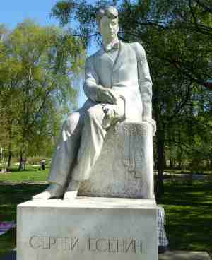 Таврический сад, Памятник Сергею Есенину (Санкт-Петербург)