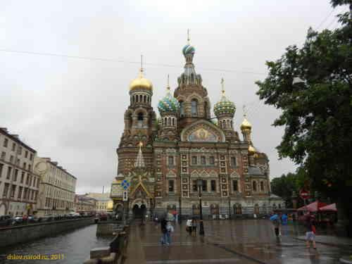 Санкт-Петербург. Храм Спас-на-Крови
