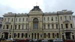 Санкт-Петербург. Дом Первого общества взаимного кредита