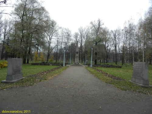 Место дуэли Пушкина у Черной речки (Санкт-Петербург)