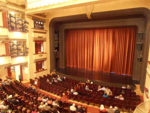 Театр им. Вахтангова (Москва)