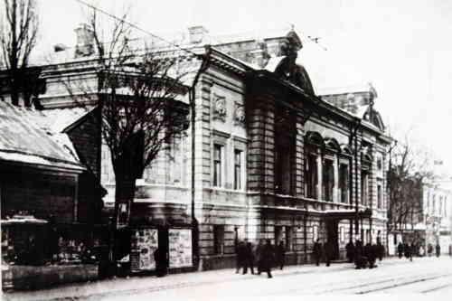 Особняк Берга (1921 г.) (Москва)