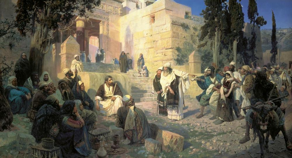 Христос и грешница (Кто без греха?) (Поленов В.Д.)