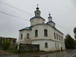 Введенская церковь (Вязьма)
