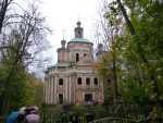 Екатерининская церковь (Вязьма)