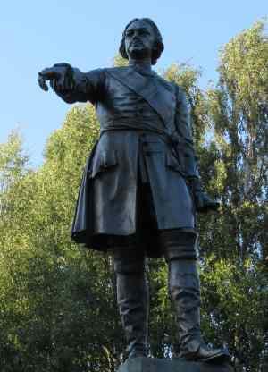 Памятник Петру I (Петрозаводск)