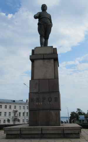 Памятник большевику Сергею Мироновичу Кирову (Петрозаводск)