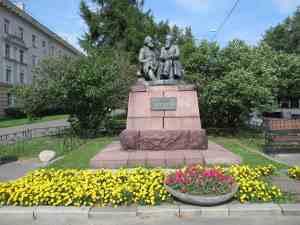 Памятник Карлу Марксу и Фридриху Энгельсу (Петрозаводск)