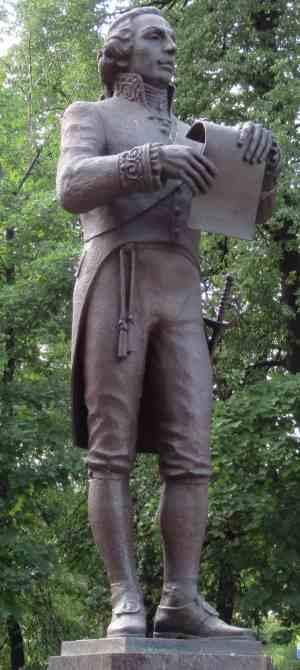 Памятник Державину Г.Р. Губернаторский парк (Петрозаводск)
