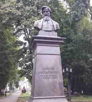 Бюст А.К. Толстого (Парк им. А.К. Толстого, Брянск)