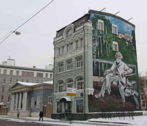 Улица Остоженка 37/7 стр. 2 (Москва)