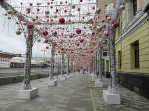 Якиманская набережная зимой 2019 (Москва)