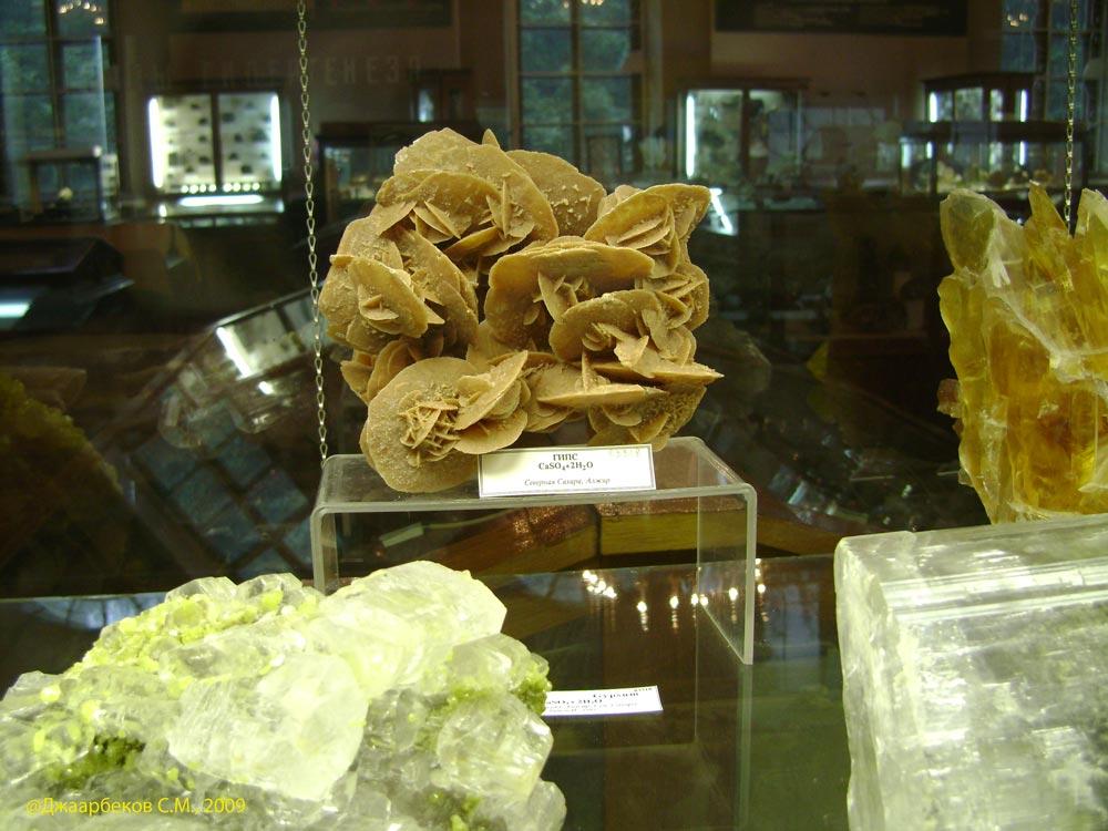 минералогический музей фото фотоисторию проживаю