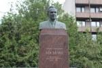 Памятник Косыгину А.Н.