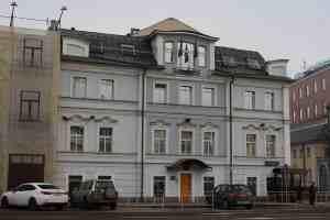Якиманская набережная дом 10 (Москва)