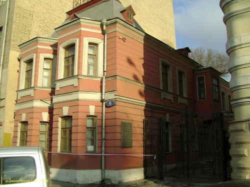 Дом-музей Чехова (Москва)