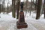 Усадьба Остафьево. Памятник Пушкину А.С. (1913 г.) (2014 г.)