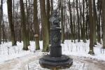 Усадьба Остафьево. Памятник Вяземскому П.П. (1914 г.) (2014 г.)
