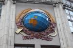 Улица Тверская, д. 7 - Герб СССР на здании центрального телеграфа