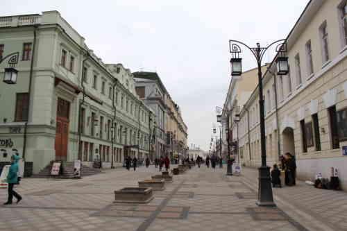 Камергерский переулок (Москва)