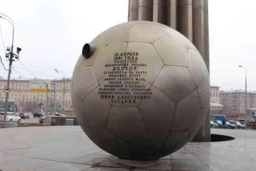 Площадь Гагарина, Памятник Гагарину (2014 г.)