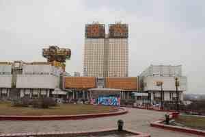 Здание Российской Академии наук (Золотые мозги) (Москва)