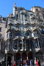 Барселона. Дом Бальо