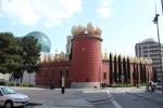 Фигерас. Здание музея Дали