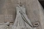 Барселона. Саграда Фамилия, Sagrada Família. Скульптура с криптограммой Maria Subirachs