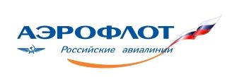 """Логотип """"Аэрофлот — российские авиалинии"""""""