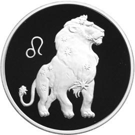 Монета Лев, три рубля (2003 г.), серебро