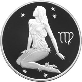 Монета Дева, три рубля (2003 г.), серебро