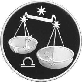 Монета Весы, три рубля (2003 г.), серебро