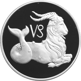 Монета Козерог, три рубля (2003 г.), серебро