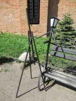 Скамейка художника. Лопатинской сад (Смоленск)